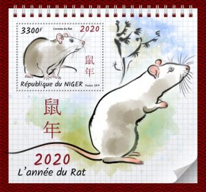 NIGER - 2019 - Year of the Rat 2020 - Perf Souv Sheet - MNH