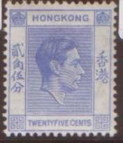 Hong Kong 25c SG149 hinged mint cat£29=$44
