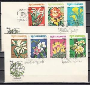 Cambodia, Scott cat. 511-517. Various Flowers issue. First day cover.