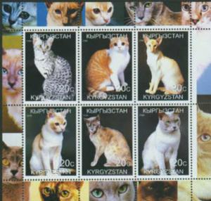 2000 Cats On Stamps - 6 Stamp  Sheet - 20A-125