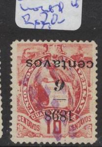 Guatemala SC 82 Inverted Overprint VFU (3dqn)