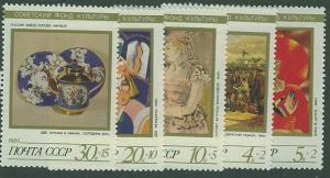 Russia SC# B160-4 Porclins and Paintings MNH