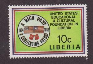 Liberia 1137 US Educational & Cultural Foundation in Liberia 1990