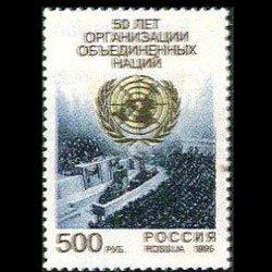 RUSSIA 1995 - Scott# 6292 UN 50th. Set of 1 NH
