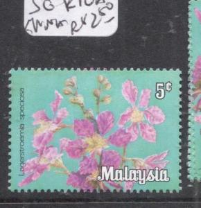 Malaysia 5c Flower SG K10a MNH (9dkg)