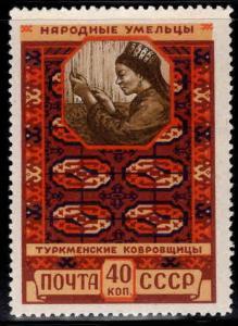 Russia Scott 1928 MNH** stamp
