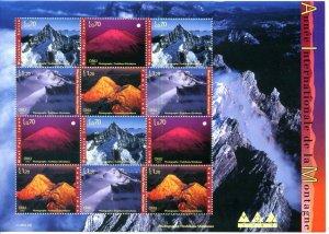 United Nations Geneva Scott #392-395 Year of the Mountains Sheet MNH.