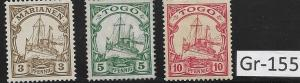 Germany Colonies GR-155 Set of 3 (2)-MNH,(1) Mariane, 2 Togo