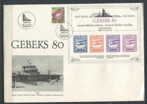South Africa 1980  Cover  Special Cancel Philatelic Exhibition Gebeks 80