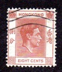 HONG KONG 157b USED BIN $1.75 ROYALTY