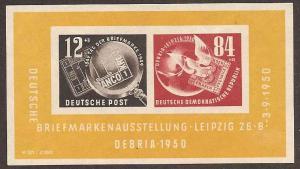 German Democratic Republic B21a Mint XF NH