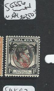 MALAYA JAPANESE OCCUPATION PENANG(P1801B)OKUGAWA 1C SG J56 VAR INVERTED CHOP MOG