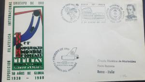 L) 1980 URUGUAY, WORLD FOOTBALL CHAMPIONSHIP, 50 YEARS OF GLORY, INTERNATIONAL