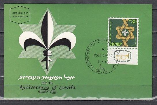 Israel, Scott cat. 369. Scout Anniversary issue on a Max.Type Card
