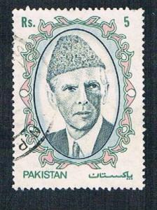 Pakistan 717 Used Jinnah (BP257)