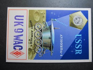 10020 Amateur Radio QSL Card Uzbekistan USSR RUSSIA SPACE