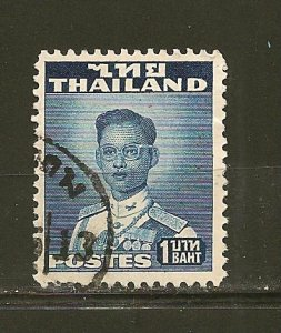 Thailand Siam 280 King Used