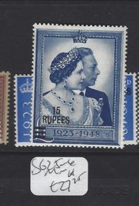 BR FORCES IN MIDDLE EAST,  MUSCAT (P1107B) ON GB SILVER WEDDING KGVI SG 25-6 MOG