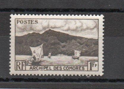 Comoro Islands 32 MNH