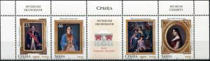 Serbia. 2017. Jevrem Grujić Museum. T1 (MNH OG) Block of 4 stamps and 1 label