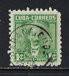 CUBA 519 VFU MARTI K418-2