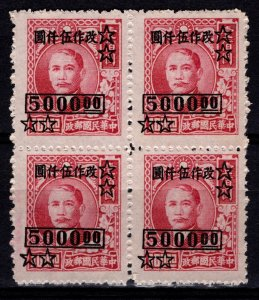 China 1948 'Re-valuation' Surch., $5,000 on $100 Block [Mint]