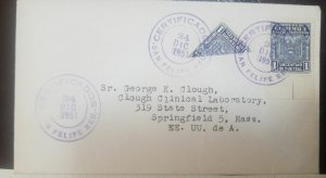 O) 1951 GUATEMALA, BISECT - ARCH OF COMMUNICATIONS BULDING 1c, REGISTERED SAN FE