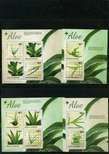 ANTIGUA & BARBUDA MEDICAL FLORA PLANTS/ALOE 4 SHEETS OF 2 & 4 STAMPS MNH