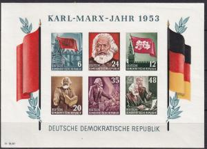 DDR #144a MNH Imperforate  CV $100.00 (A19615L)