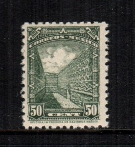 Mexico  849   MNH   cat $ 2.00 111
