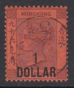 Hong Kong Sc 56 (SG 47), used
