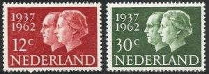 Netherlands Scott 389-90 MVFNHOG - Silver Wedding Anniversary - SCV $1.50