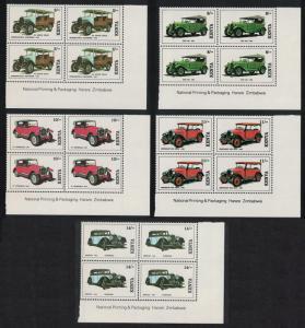 Kenya Vintage Cars 5v Bottom Right Corner Blocks of 4 SG#575-579