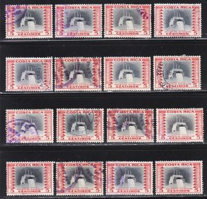 Costa Rica Scott C227 F to VF used x 16 stamps. All fault free.