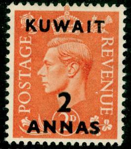 KUWAIT SG67, 2a on 2d pale orange, M MINT.