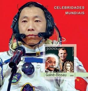 GUINE BISSAU 2003 SHEET EINSTEIN NOBEL GAGARIN NEWTON SPACE CHINESE ASTRONAUTS