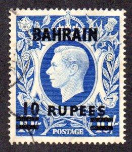 BAHRAIN 61a USED SCV $70.00 BIN $38.00 ROYALTY