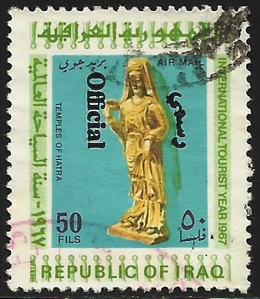 Iraq Air Mail Official 1971 Scott# CO4 Used