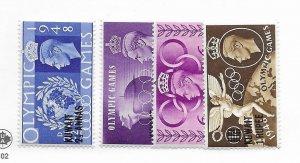 Kuwait Overprint #84-87 MH Remnants - Stamp Set - CAT VALUE $7.50