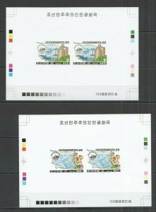 V0926 Persistierenden 1998 Korea Unesco Ocean Jahr Selten Beweis 2BL MNH