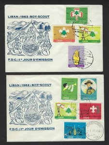 1962 Lebanon Boy Scout 50th anniv Baden Powell on 2 FDCs