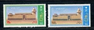 SAUDI ARABIA SCOTT# 1177-1178 MINT NEVER HINGED AS SHOWN