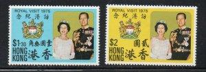 Hong Kong Sc 304-05 1975 Royal Visit stamp set mint NH