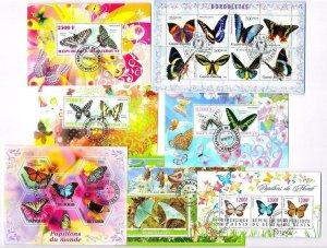 Butterflies x 7 Souvenir Miniature Sheets CTO Used