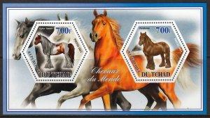 TCHAD CHAD 2014 HORSE PFERDE CHEVAUX [#A248]