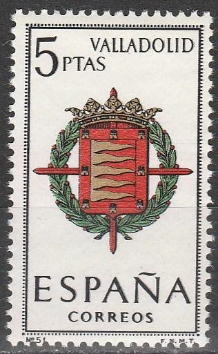 Spain #1094A MNH (S1152)