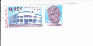 2016 Slovakia Stamp Day Post Office/label (Scott 756) MNH