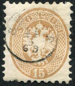 LOMBARDY-VENETIA Italy #24 Used Cat Value $210 - S8253