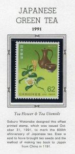 Japan 1991 Japanese Green Tea NH Scott 2124 Tea Flower & Tea Utensils