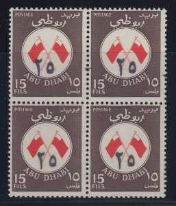 Abu Dhabi, Scott 55A (SG 27a), MNH block of four, Provisional Issue
